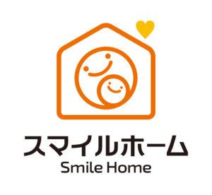 埼玉県久喜市の不動産屋スマイルホーム ロゴ