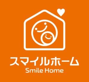 スマイルホームのロゴ