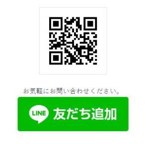 LINE 公式アカウントQRコード