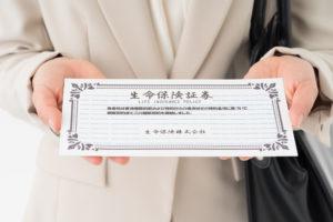 団体信用生命保険 団信革命 埼玉りそな銀行 住宅ローン