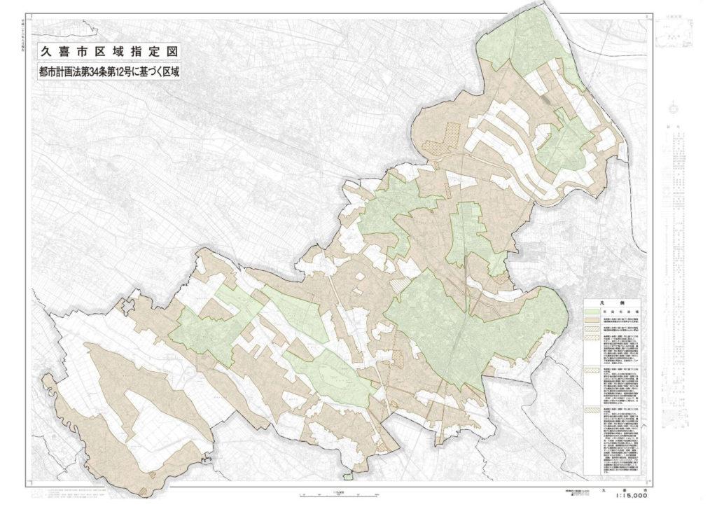 久喜市 都市計画法34条12号の区域